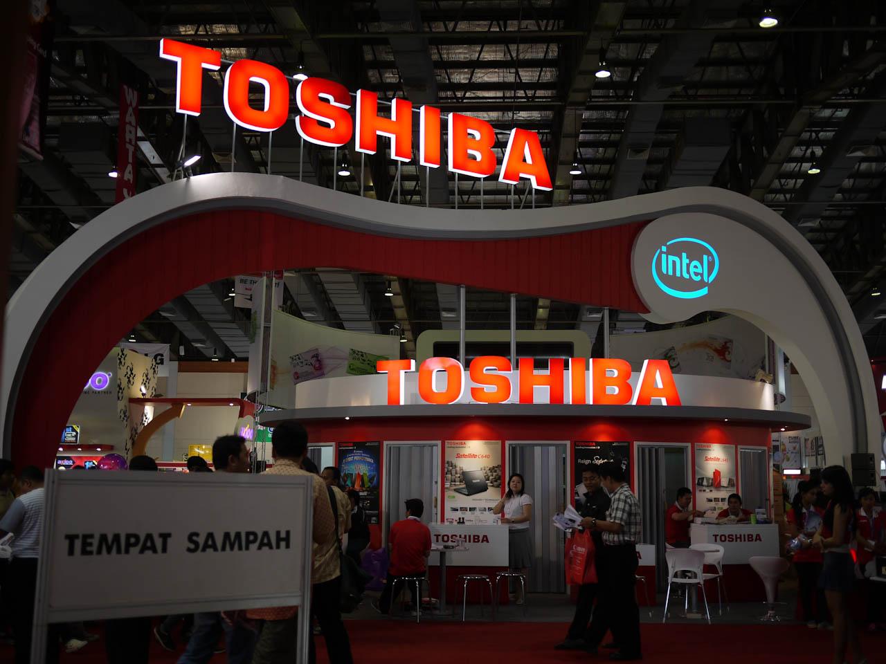 Убытки Toshiba от списания активов Westinghouse превысят $2,5 млрд