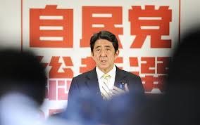 Избран новый премьер-министр Японии