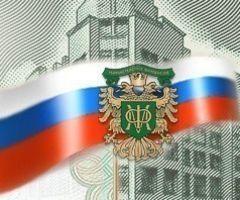 Отток финансового капитала из России