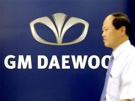 Daewoo больше нет