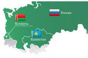 Кремль нашел способ заманить Украину в Таможенный союз
