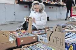 В Минэкономики поддержали компьютерных пиратов с рынка Петровка (ВИДЕО)