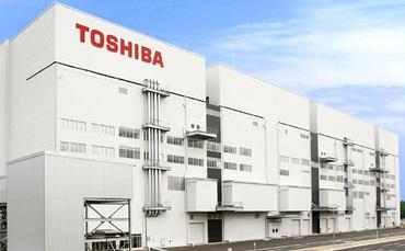 Toshiba планирует избавиться от компьютерного бизнеса.