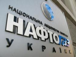 Бойко уже начал продавать «Нафтогаз»