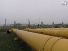 Корпоратизацию дочерних предприятий «Нафтогаза» завершат до конца 2012