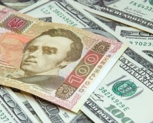Вложишь гривну — доллар заработаешь