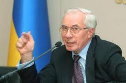 Азаров предложил подписать соглашение о ЗСТ с ЕС в 2 этапа