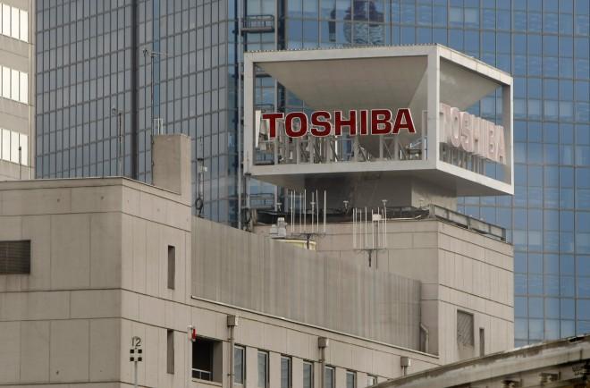 Toshiba оценила свой прибыльный бизнес в $8,8 млрд