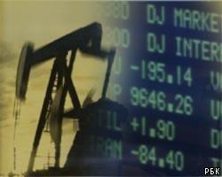 Цены мирового рынка на нефть повысились