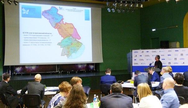 Хмельницкая область - лидер по предоставлению цифровых административных услуг