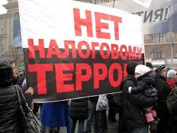 Предприниматели собирают массовый митинг на Майдане Независимости
