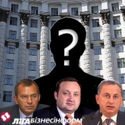 Ярмарка кандидатов: в окружении Януковича началась борьба за кресло Азарова