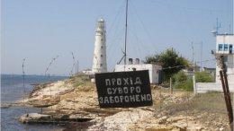 Министр обороны Ежель требует вернуть маяки в Крыму