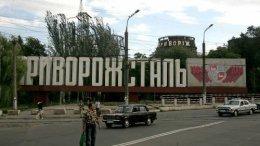 На Тимошенко могут открыть дело по «Криворожстали»