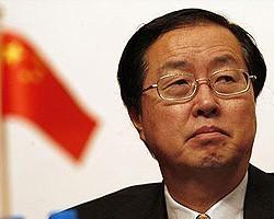 ЦБ Китая второй раз за текущий год поднял учетные ставки