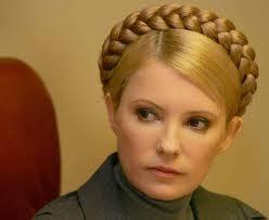 Тимошенко заявила ходатайство следователю о закрытии уголовного дела в отношении нее