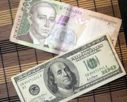 Делаем из валютного кредита - гривневый