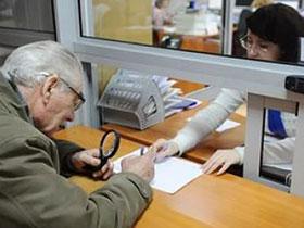 Пенсионерам будут возвращать 100 гривен за некачественные услуги энергокомпаний