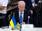 Украина и Таможенный союз налаживают торговый диалог