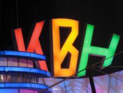 УТ-1 оштрафовали на 20 млн гривен из-за КВН