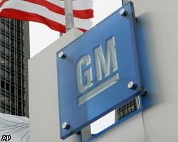 General Motors отзывает 109 тыс. авто Cadillac 2005-2007 гг. выпуска