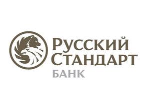 Услуги банка «Русский стандарт»
