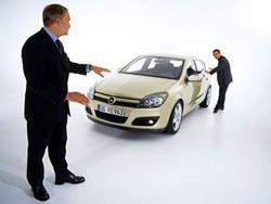 Автомобильный рынок притормозил