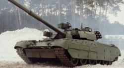 Украина похвасталась перед миром своим новейшим танком