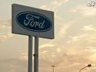 Убытки заставляют Ford закрыть завод в Бельгии