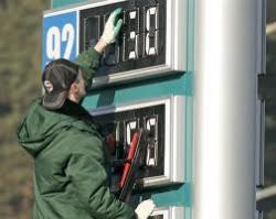 Минэнерго разрешило продавать бензин по 9,75 грн. за литр