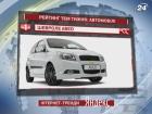 """Chevrolet Aveo - лидер топ-запросов в категории """"Автомобили"""""""