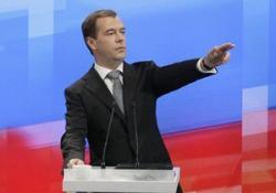 Медведев: Украина должна выбрать - или ЕС, или Таможенный союз