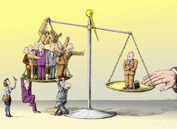 Доверие к власти
