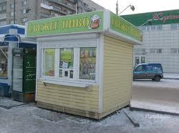 С Киевской набережной уберут все киоски и палатки
