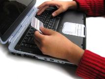 Подаем онлайн заявку на кредит