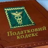 Представители предпринимателей отказались от предложения  оставить главу о системе единого налога в существующей редакции