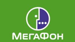 Безлимитные СМС Мегафон