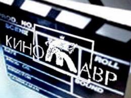 «Кинотавр-2012» назвал победителей
