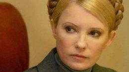 Тимошенко снова отпрашивается за границу