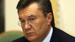 Янукович разрешил арестовывать террористические активы