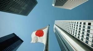 В Японии внесут изменения в Закон о валюте