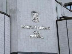 53 депутата обжаловали изменения в Конституцию относительно даты выборов