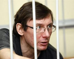 Луценко дали два года тюрьмы