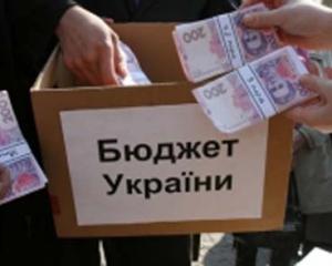 Бюджет Украины 2016. Оптимистичное-2.
