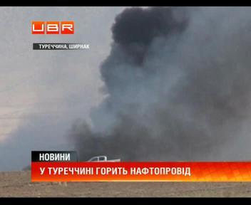 В Турции горит трубопровод с нефтью