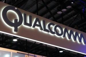 Qualcomm сообщила о сильном падении прибыли
