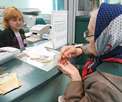 Надежда на индексацию пенсий
