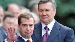 Медведев избегает встреч с Януковичем