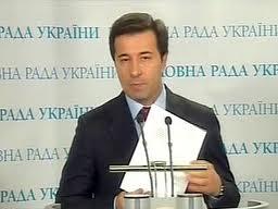 Депутат от ПР публично извинился за драку в ВР