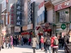 Японія втратила статус другої економіки світу